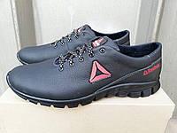 Мужские  кожаные кроссовки больших размеров 46. 47. 48. 49. 50, фото 1