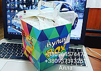 Упаковка Кидс меню Макси, фото 1