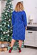 Стильное платье размер плюс Джанин  3 цвета (52-62), фото 4
