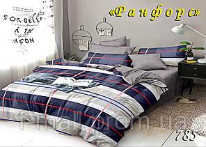 Двуспальное постельное белье Тет-А-Тет (Украина)  ранфорс (785)