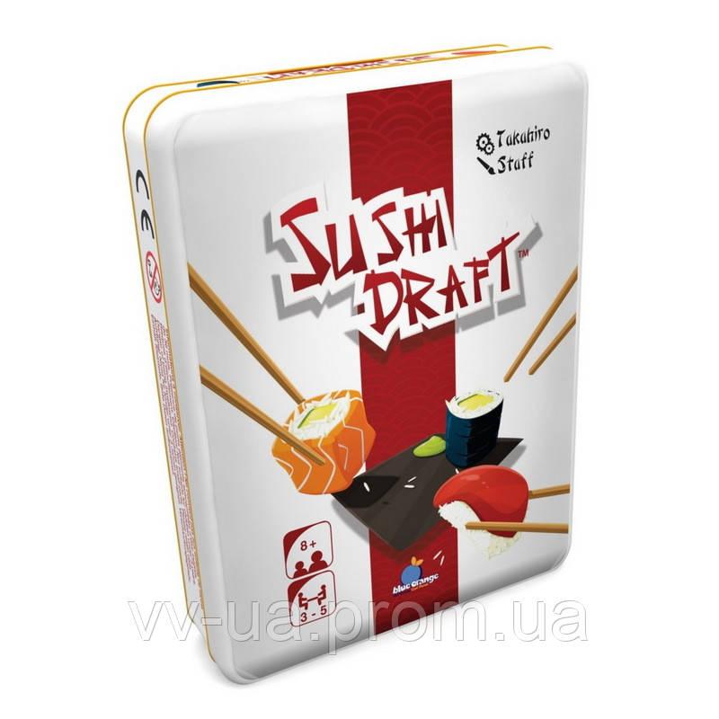 Игра настольная Blue Orange Sushi Draft (Суши Драфт) (904222)
