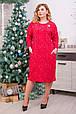 Стильное платье размер плюс Джанин  3 цвета (52-62), фото 5