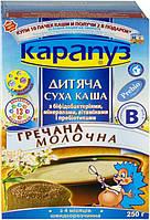 Каша молочная Карапуз гречневая 4820012000890 250 г