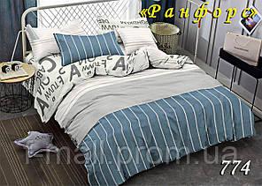 Двуспальное постельное белье Тет-А-Тет (Украина)  ранфорс (774)