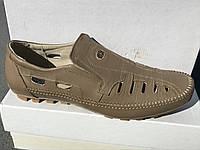 Мужские  кожаные мокасины Big Boss больших размеров 46.47.48.49.50, фото 1