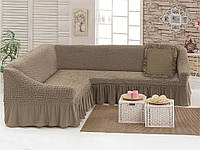 Набор Love you Какао-5 чехол для углового дивана и декоративная подушка