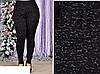 Спідниці із завищеною талією, з 62-68 розмір