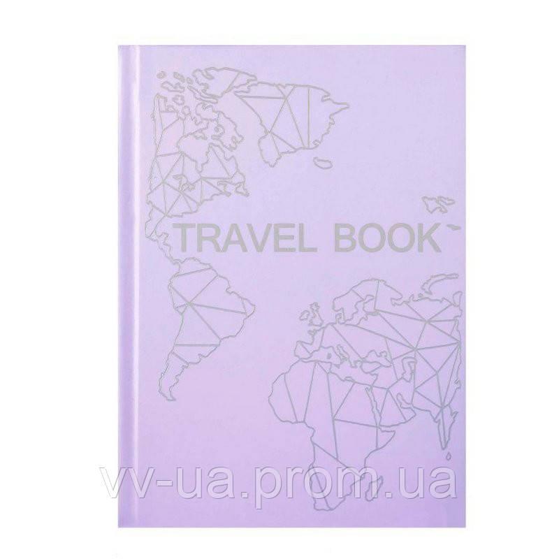 Книга записная Travel Book Lavender (4820219980032)