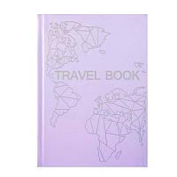 Книга записная Travel Book Lavender (4820219980032), фото 1