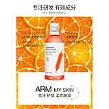 Тонер сыворотка антивозрастная IMAGES Essence Water Blood Orange с апельсиновой эссенцией, 500 мл, фото 6