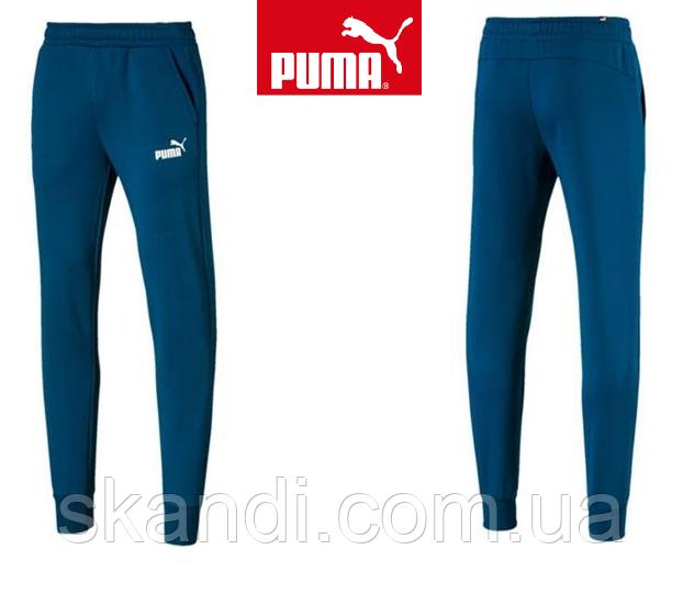Мужские спортивные штаны Puma (Оригинал) S\M\L\XL