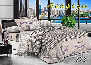 Двуспальное постельное белье Тет-А-Тет (Украина)  ранфорс (773)
