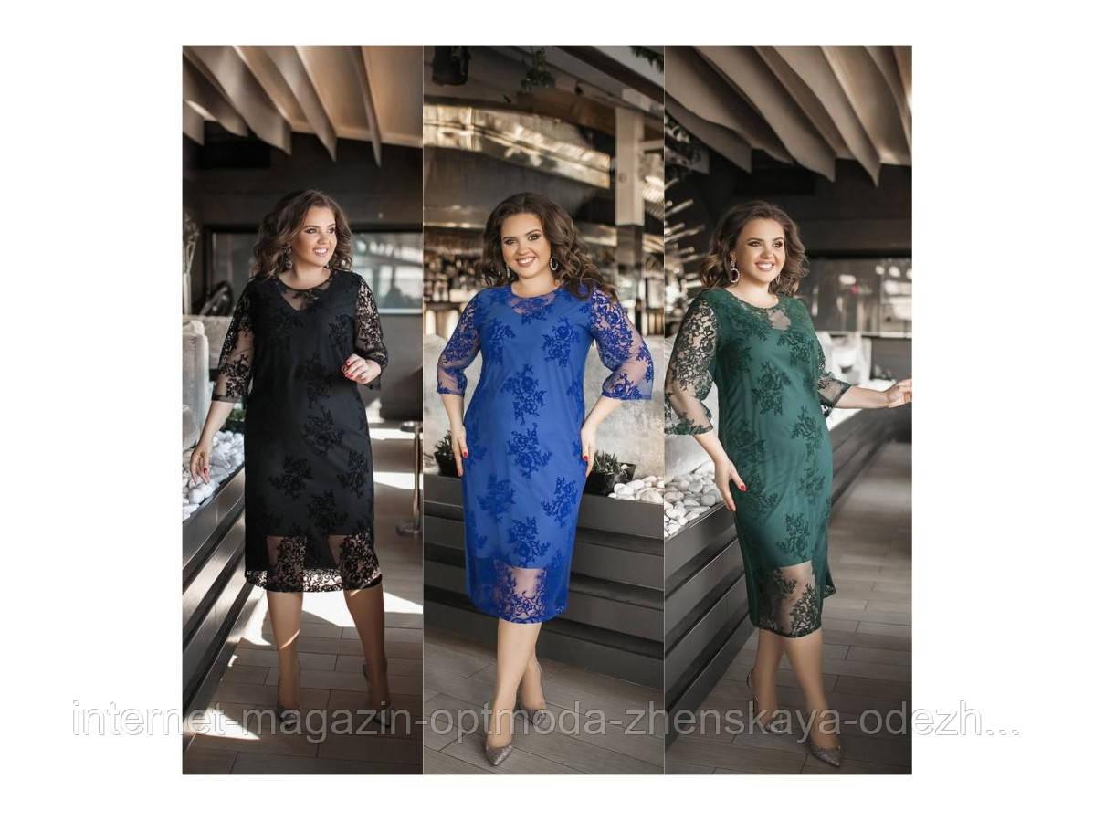 Ажурное  женское платье  больших размеров