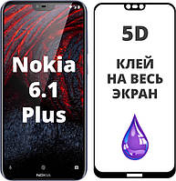 Защитное стекло5D для Nokia 6.1 Plus