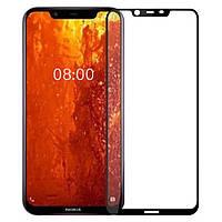Защитное стекло5D для Nokia 7.1 Plus