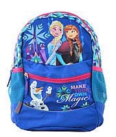Рюкзак детский дошкольный 1 Вересня K-20 Frozen, 29*22*15.5 код: 555375, фото 5