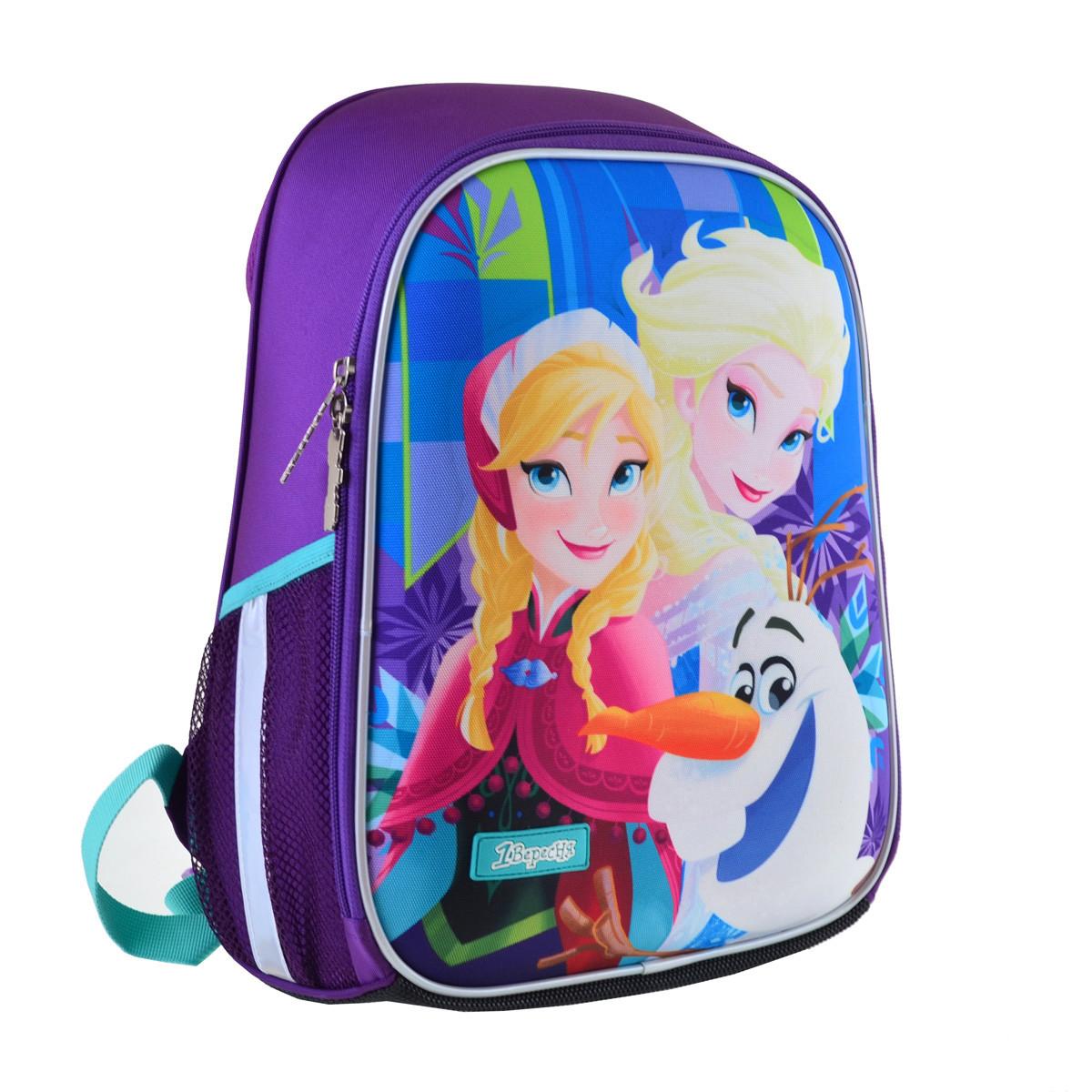 Рюкзак школьный ортопедический каркасный 1Вересня H-27 Frozen код: 557711