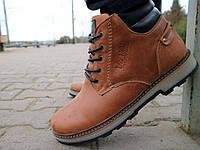 Мужские зимние ботинки на меху в стиле Yuves, шерсть, натуральная кожа, рыжие *** 40 (26,5 см)