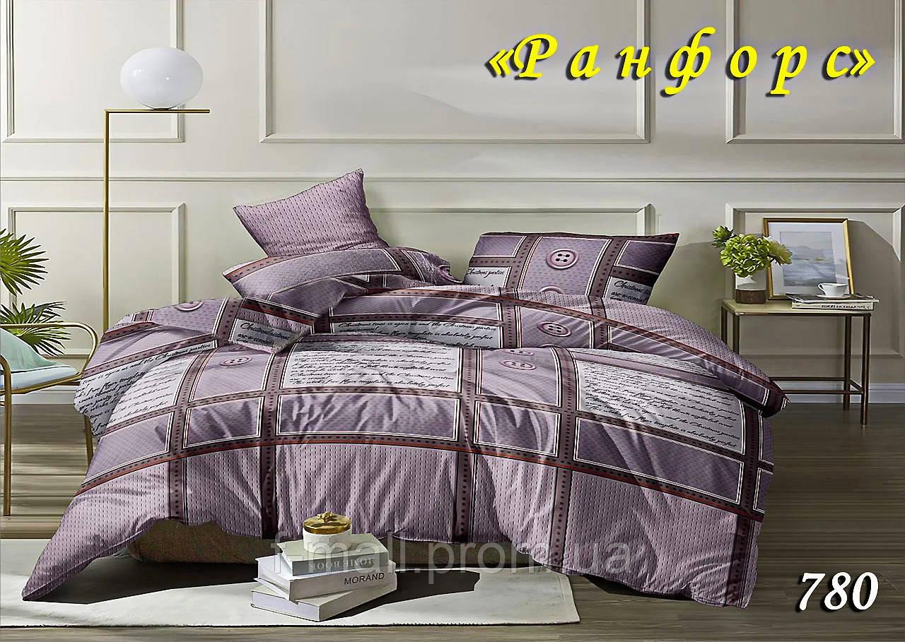 Двуспальное постельное белье Тет-А-Тет (Украина)  ранфорс (780)