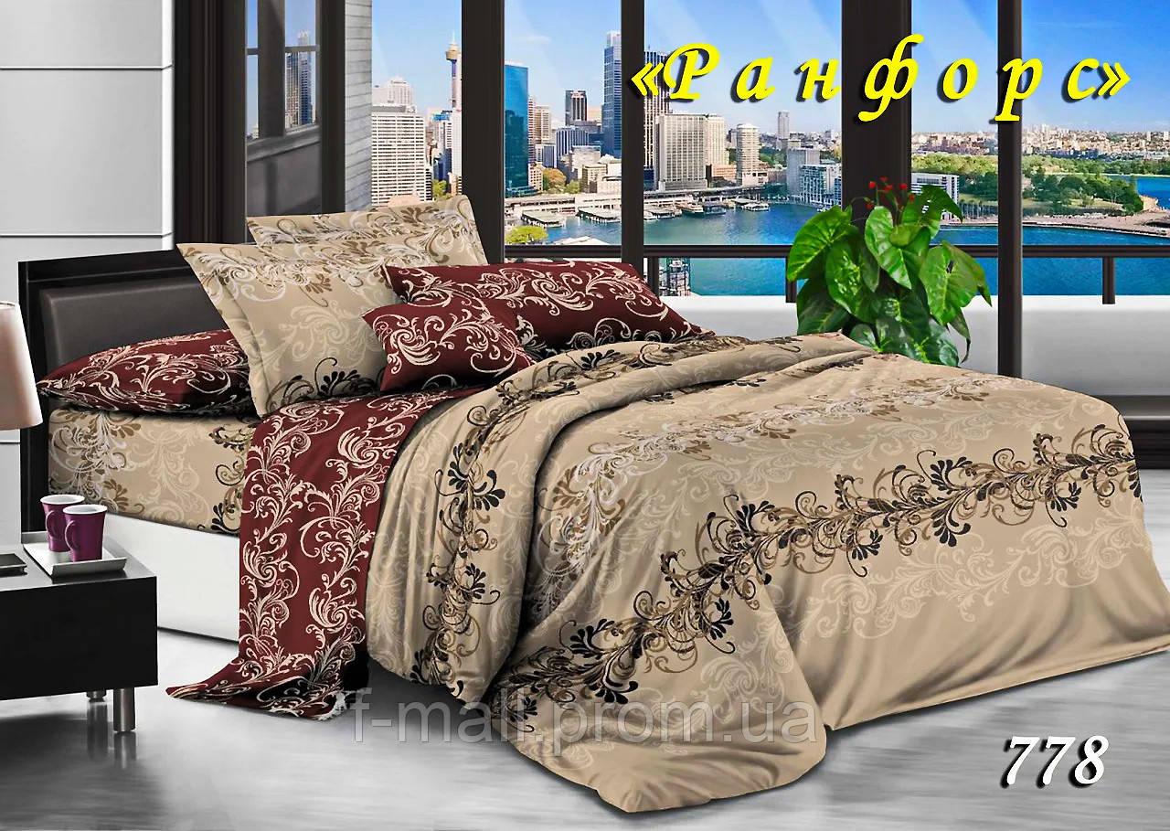Двуспальное постельное белье Тет-А-Тет (Украина)  ранфорс (778)
