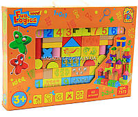 Игрушка развивающая для детей Fun logics деревянный конструктор 7373, 60 деталей
