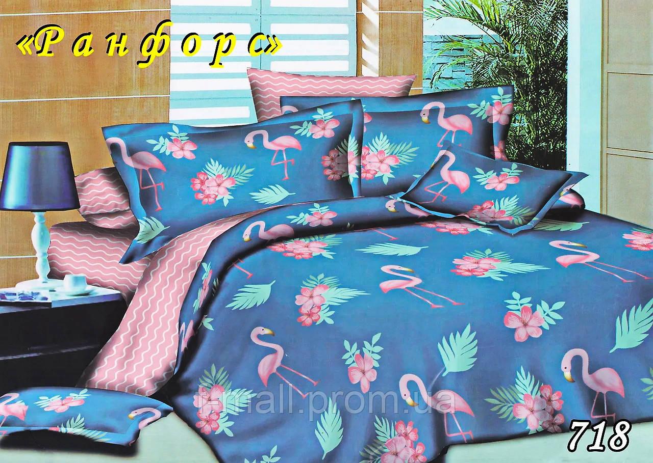 Двуспальное постельное белье Тет-А-Тет (Украина)  ранфорс (718)
