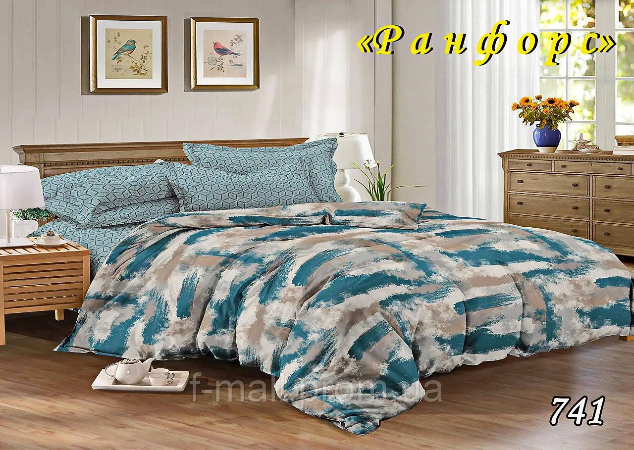 Двуспальное постельное белье Тет-А-Тет (Украина)  ранфорс (741)
