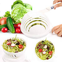 Овощерезка для салатов Salad Cutter Bowl (34777)