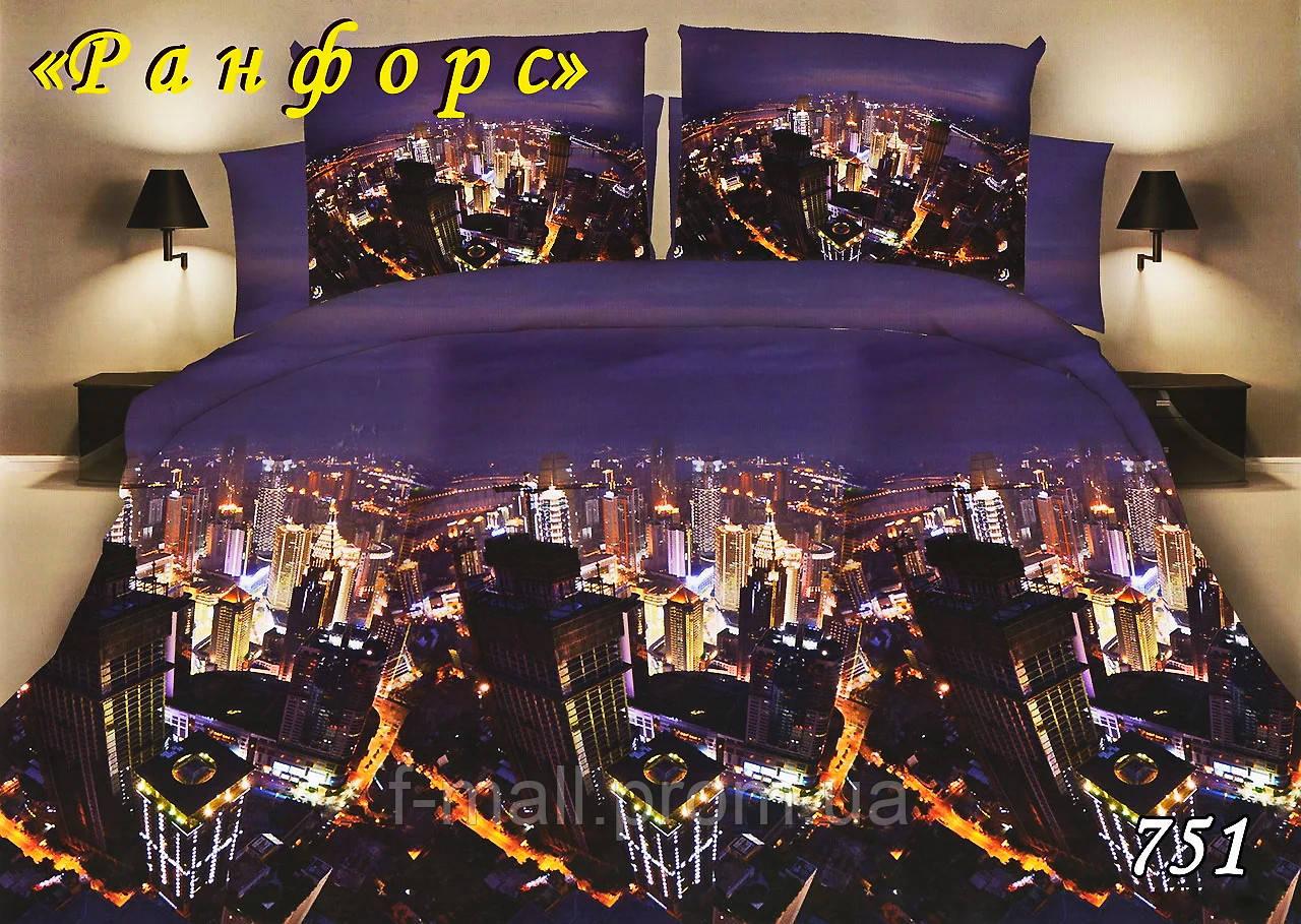 Двуспальное постельное белье Тет-А-Тет (Украина)  ранфорс (751)