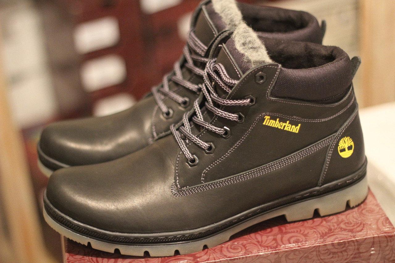 Зимние мужские ботинки  большого Тимберленд  размера  46 47 48 49 50