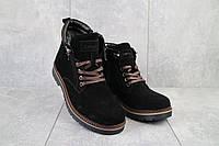 Мужские зимние ботинки на меху в стиле Zangak, шерсть, натуральная кожа, черные *** 42 (27,5 см)