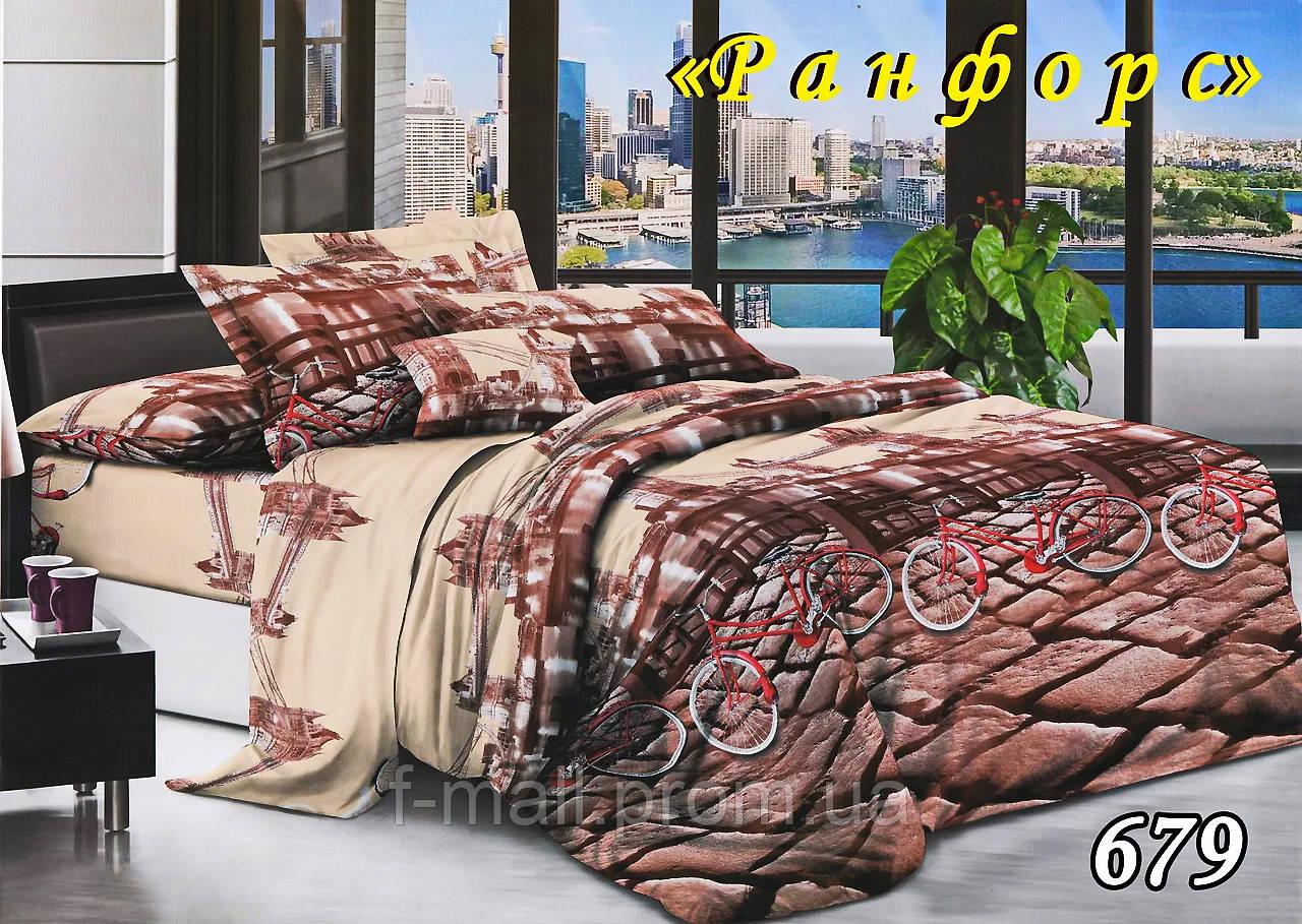 Двуспальное постельное белье Тет-А-Тет (Украина)  ранфорс (679)
