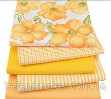 Желтый набор сатина для рукоделия с цветочным рисунком (5 отрезов 40*50 см)