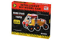 Конструктор Same Toy Inteligent DIY Model Car Самосвал 116 эл. (58031Ut)