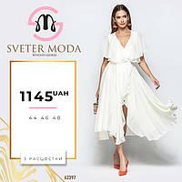 Вечернее шифоное платье белое 44 46 48