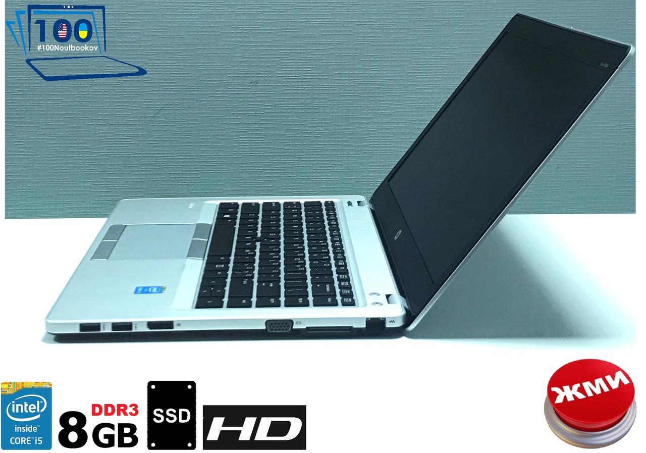 """Ноутбук HP Folio 9480 14"""" HD+ 1600x900 Intel i5/8GB/SSD180 с Гарантией"""