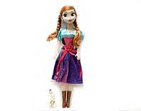 Кукла Beatrice Анна (Холодное седце) 46 см / Лялька Beatrice Анна (Холодне седце) 46 см