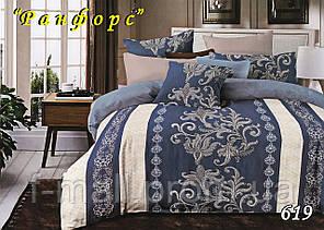 Комплект постельного белья Тет-А-Тет (Украина) полуторный  ранфорс (619)