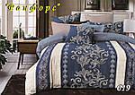 Комплект постельного белья Тет-А-Тет (Украина) полуторный  ранфорс (514), фото 2