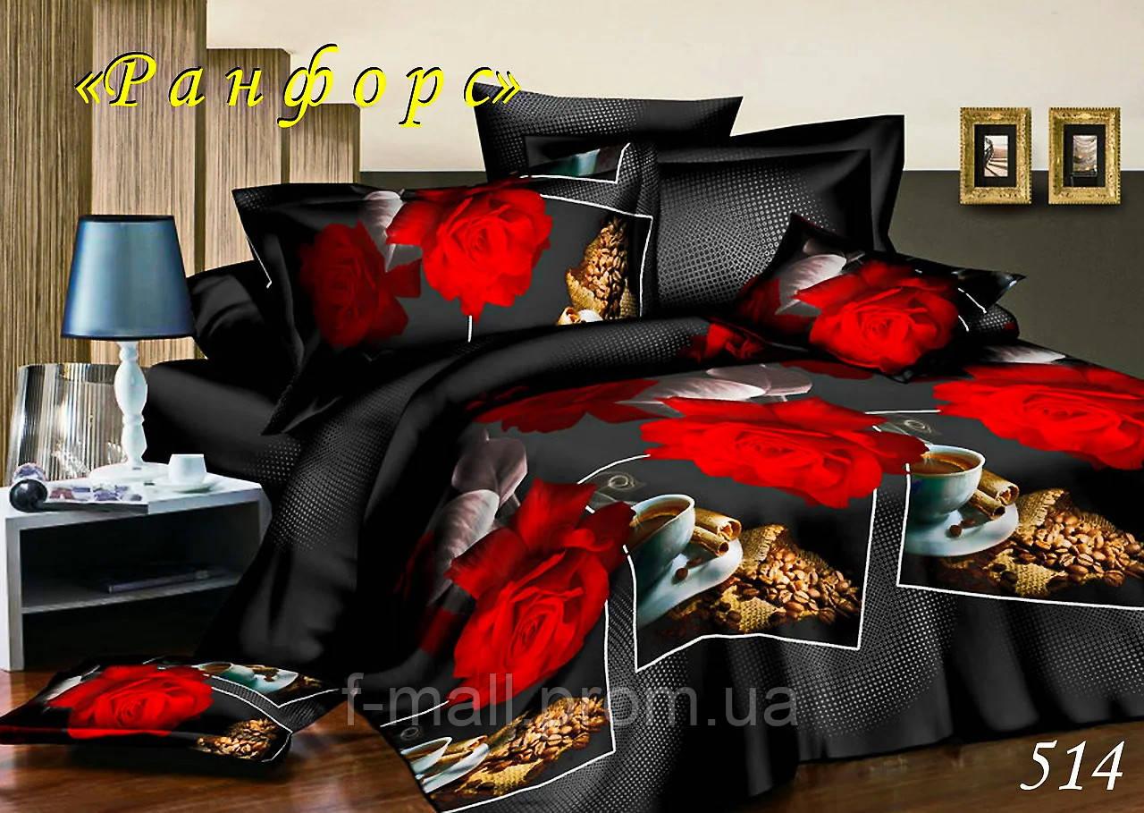 Комплект постельного белья Тет-А-Тет (Украина) полуторный  ранфорс (514)
