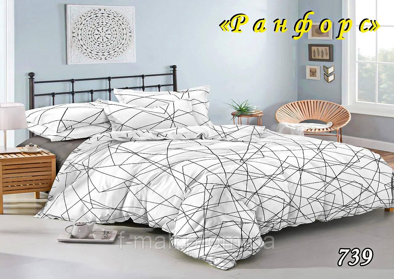 Комплект постельного белья Тет-А-Тет (Украина) полуторный  ранфорс (739)