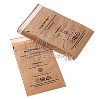 Крафт пакеты FaceShowes для стерилизации,100 шт 130x200 mm