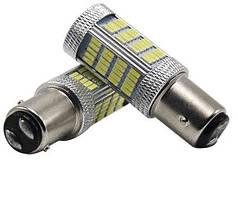 Светодиодная лампа LED 1157 (цена за 1шт) BAY15D P21/5W 4014-92SMD