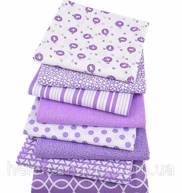 Сиреневый набор ткани для рукоделия - 8 отрезов 25*25 см