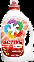 Гель для прання кольорових речей Active Color 3 л.