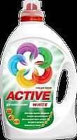 Гель для стирки белых тканей Active White 4.5 л.
