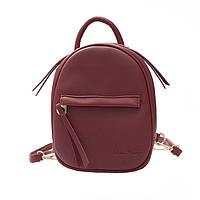 Удобный сумка-рюкзак Briana бордовый