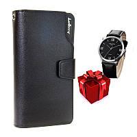 Мужской кошелек клатч портмоне Baellerry Business Black +  Мужские наручные часы WLISTH в ПОДАРОК!!!