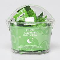 Набор антивозрастных кремов для лица ночных AYOUME ENJOY MINI NIGHT CREAM - 30 шт. по 3 г