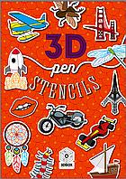 Трафареты для 3D-ручки 3D-Box 30 моделей-инструкций